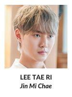 7-Lee-Tae-Ri