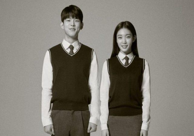 Chung Ha et Paul Kim pour LoveShip