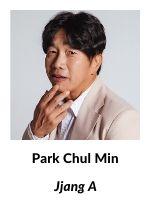 Nous, Les Chiens - Park Chul Min
