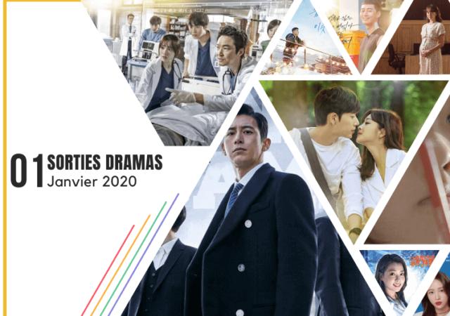 Janvier 2020 - Sorties dramas
