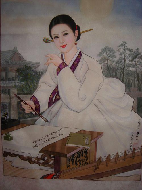 Portrait Myeongwol- Hwang Jini
