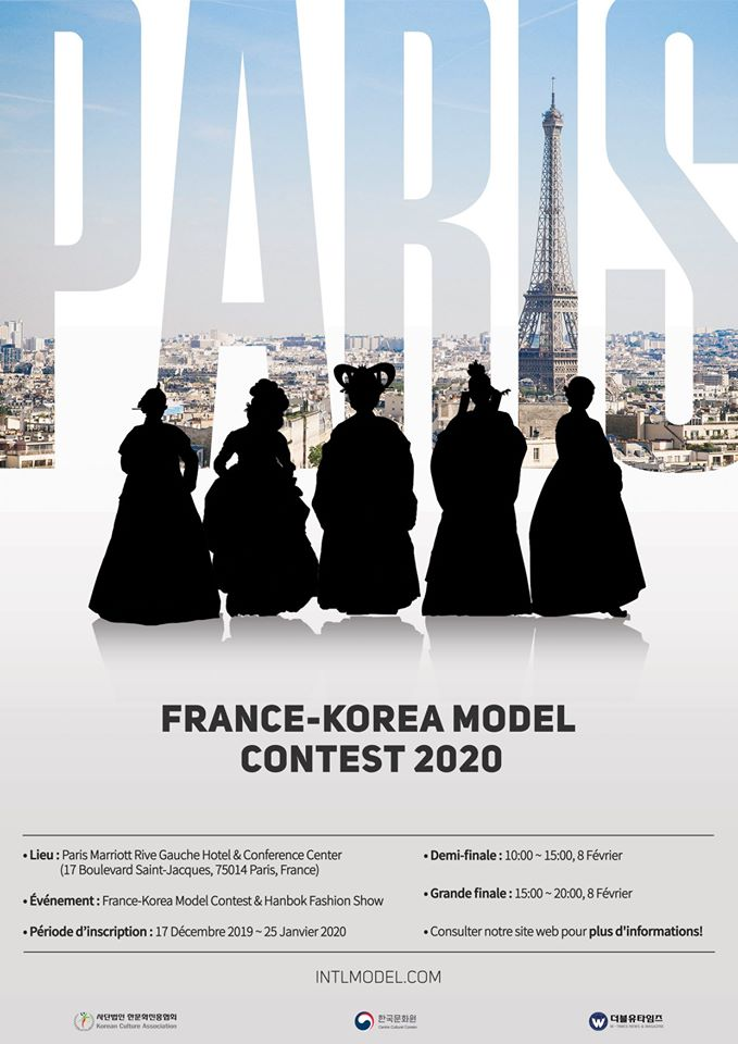 France-Korea Model Contest