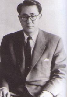 Le président de la Corée du sud Choi Kyu Ha (1979-1980)