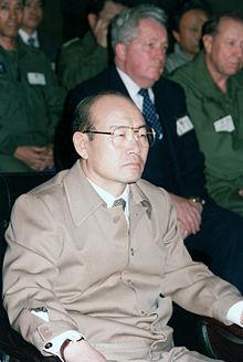 Le président de la Corée du sud Chun Doo Hwan (1980-1988)