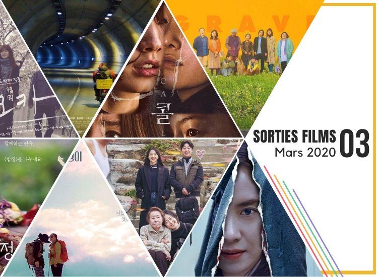 Mars 2020 - Sorties Films