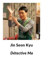 Extreme Job - Jin Seon Kyu