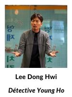 Extreme Job -Lee Dong Hwi