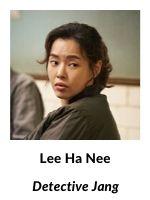Extreme Job - Lee Ha Nee