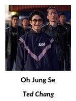 Extreme Job - Oh Jung Se