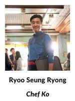 Extreme Job - Ryoo Seung Ryong