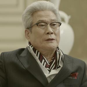 Lee Do Kyung