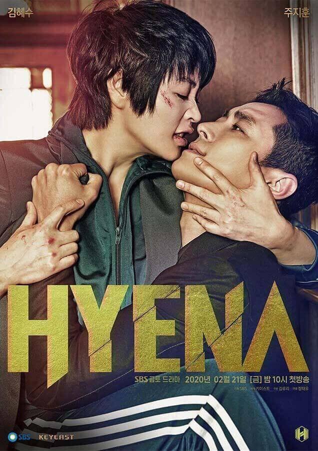 Hyena - Affiche