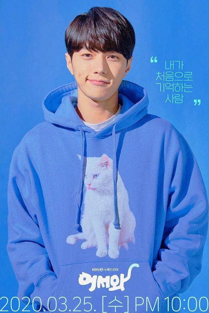 Meow: The Secret Boy