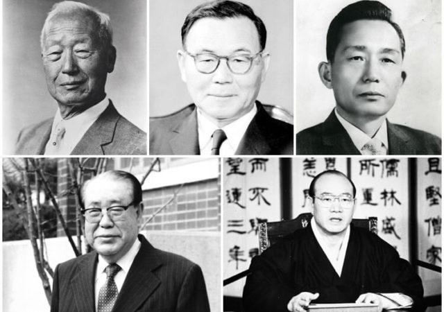 Les présidents de Corée du Sud
