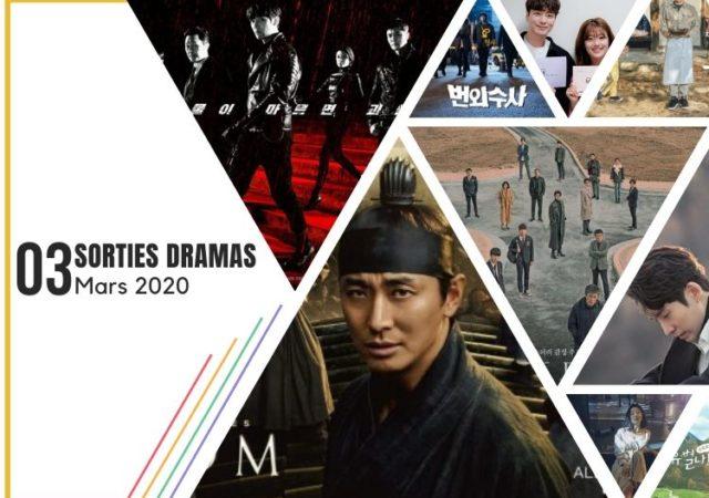Mars 2020 - Sorties dramas du mois