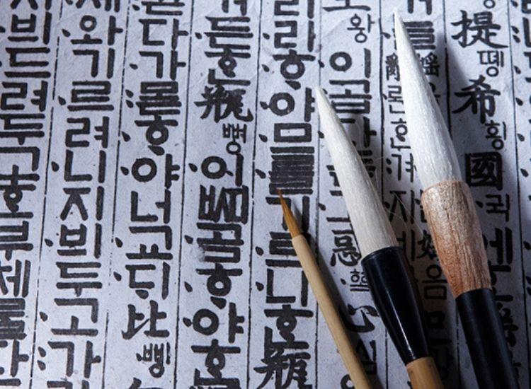 Seoye calligraphie coreenne