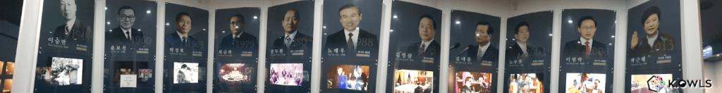 Les différents présidents sud-coréens
