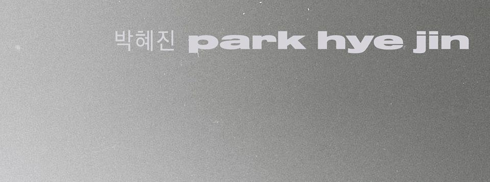 Park Hye Jin - 2