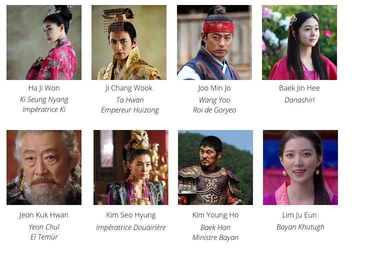Casting Empress Ki