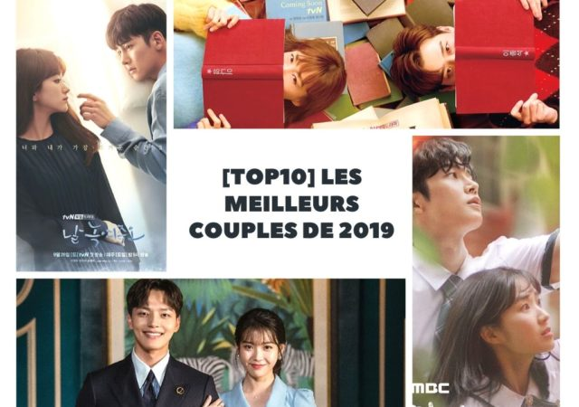 [Top10] Meilleurs couples de 2019
