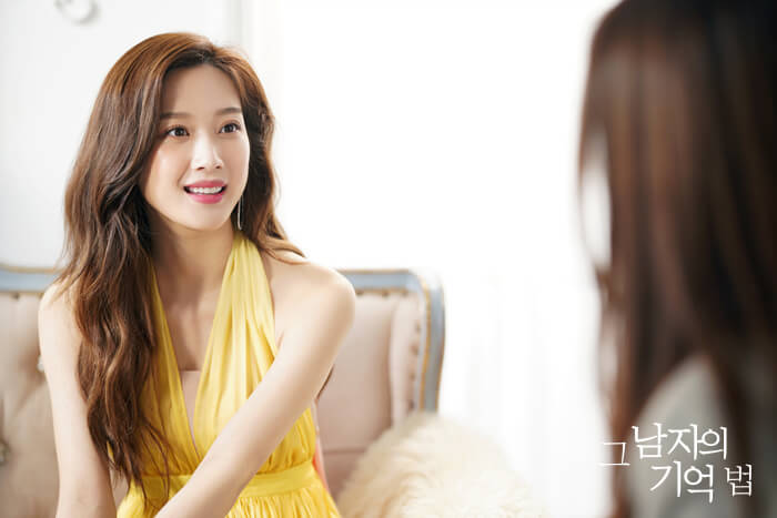Find Me In Your Memory - Moon Ga Young