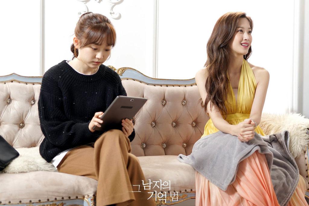 Find Me In Your Memory - Kim Seul Gi & Moon Ga Young