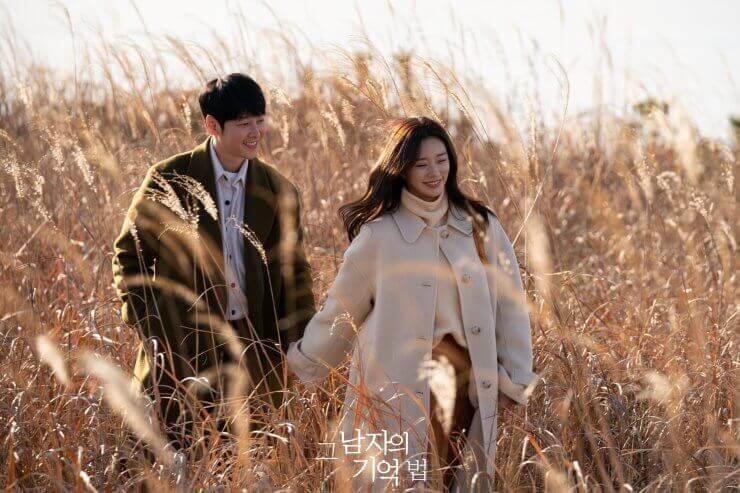 Kim Dong Wook & Lee Joo Bin