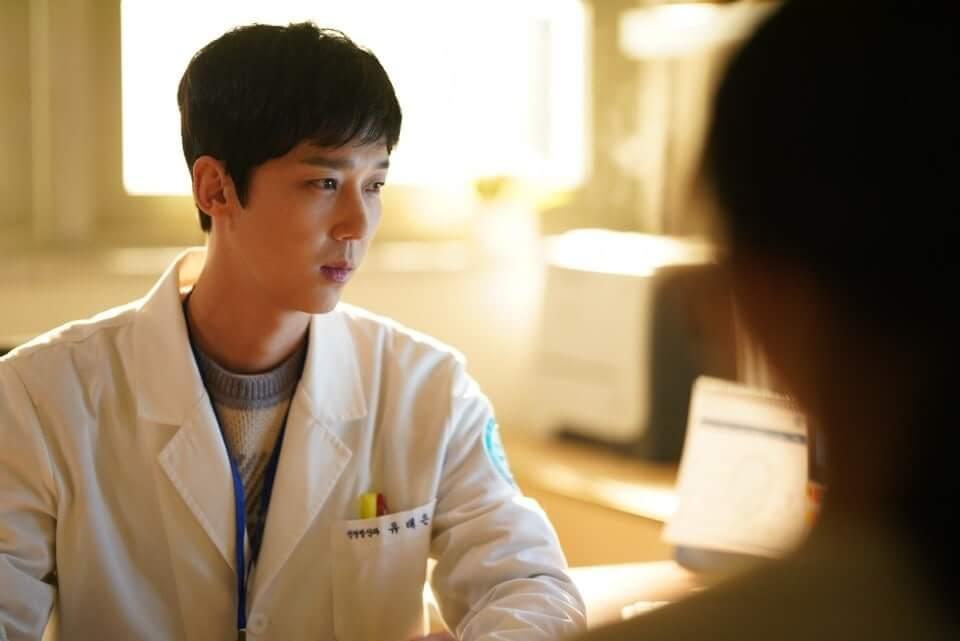 Yoon Jong Hoon