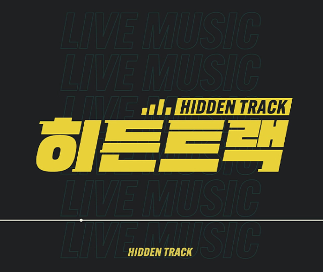 Hidden-Track