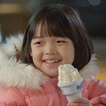 Ahn Seo Yeon