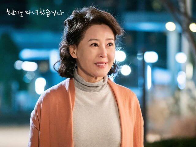 Once Again - Cha Hwa Yun