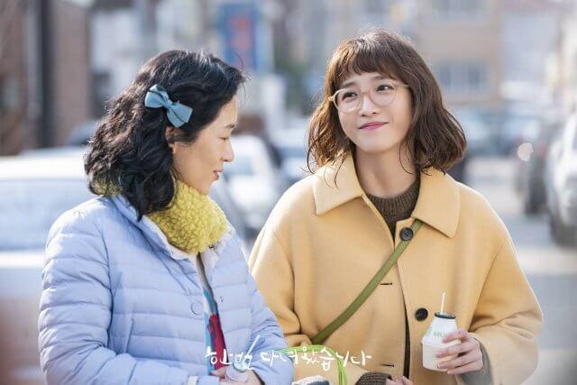 Once Again - Lee Cho Hee