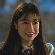 Lee Ga Yeon