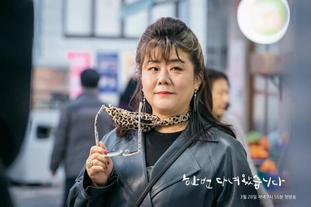Once Again - Lee Jung Eun-