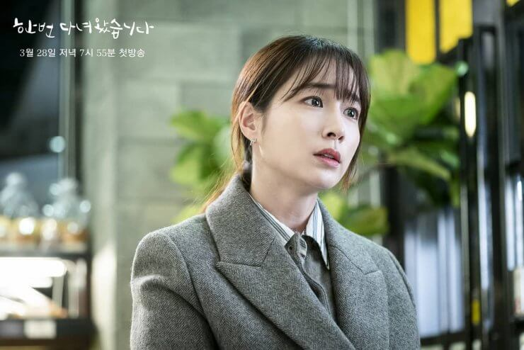 Once Again - Lee Min Jung