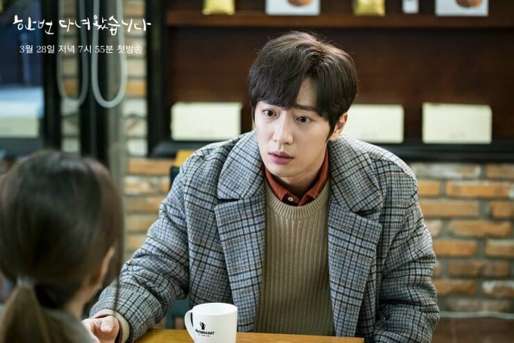Once Again - Lee Sang Yeob