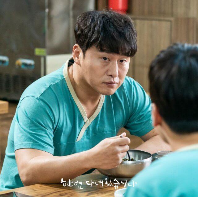Once Again - Oh Dae Hwan