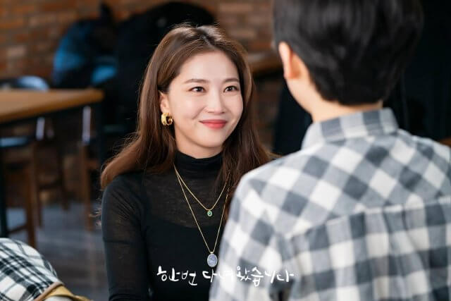 Once Again - Oh Yoon Ah