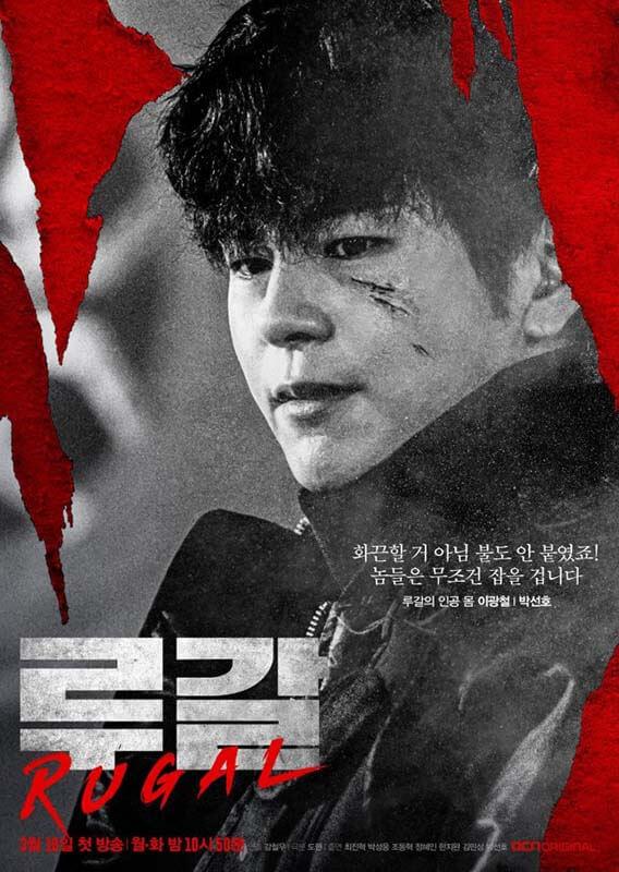 Park Sun Ho