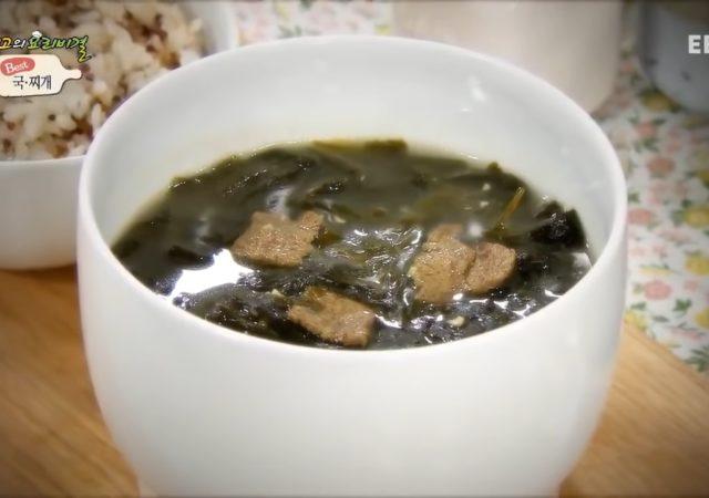 Sogogi Miyeokguk, soupe d'algues au boeuf