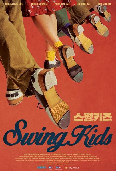 Swing-Kids-Affiche