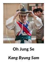 Swing Kids - Oh Jung Se