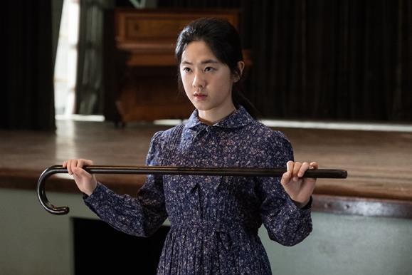 Park Hye Soo-2