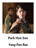 Swing Kids - Park Hye Soo