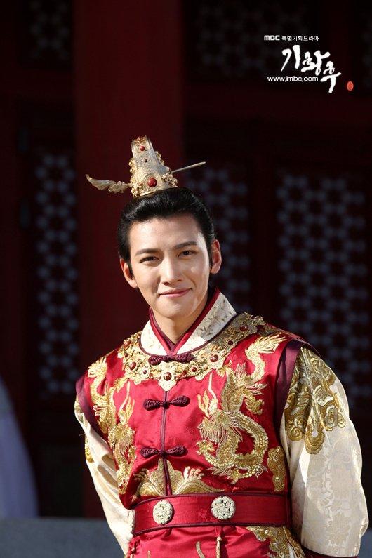 Ta Hwan Empress Ki