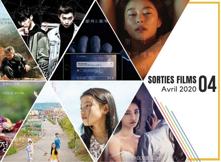 Sorties Films - Avril 2020
