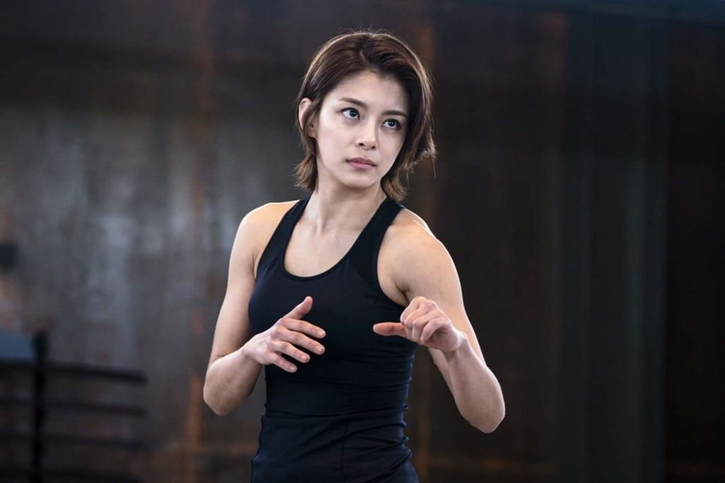 Jung Hye In