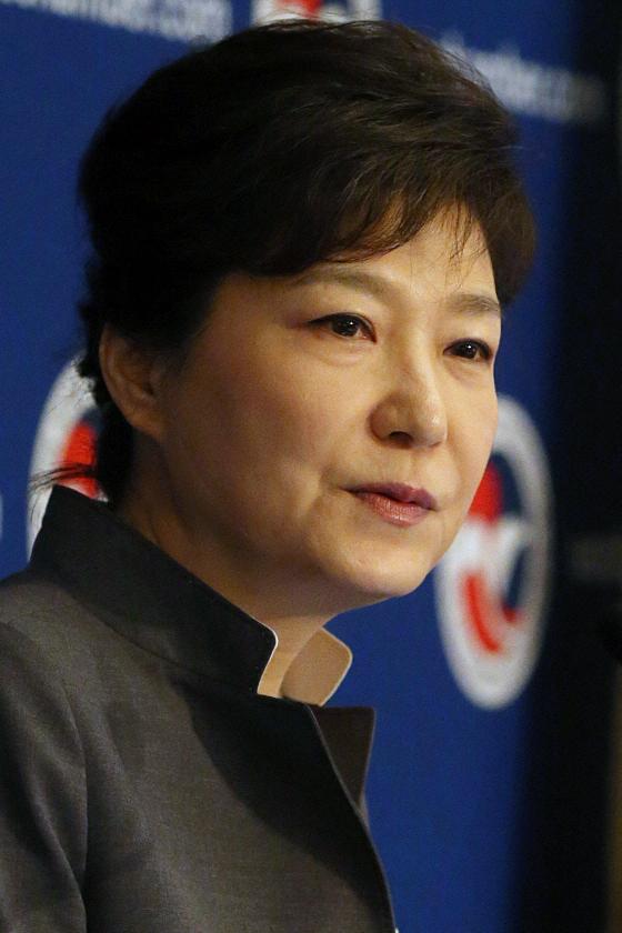 L'ancienne présidente de Corée du Sud Park Geun Hye (2013-2017)
