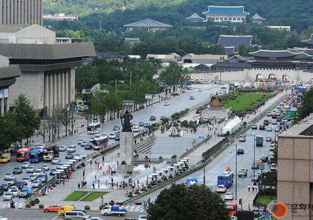 Place Gwanghwamun