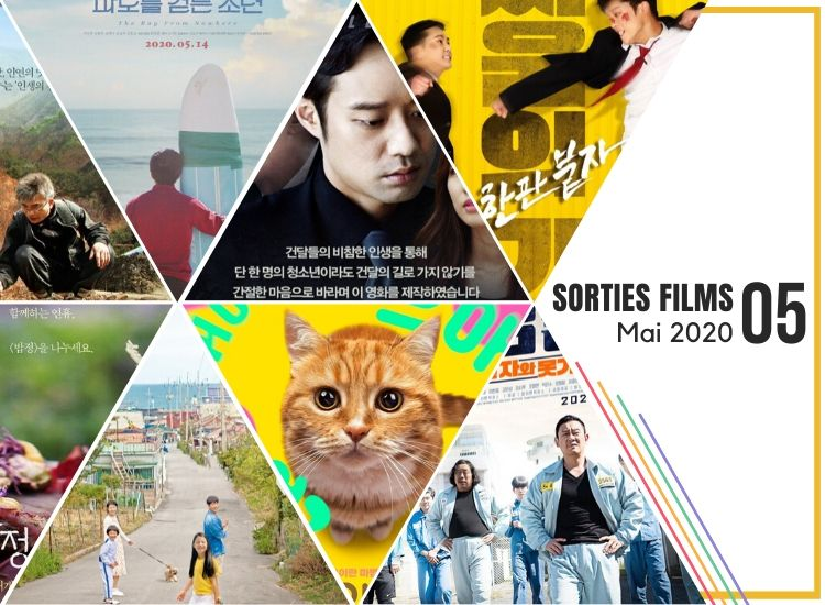 Sorties Films - Mai 2020
